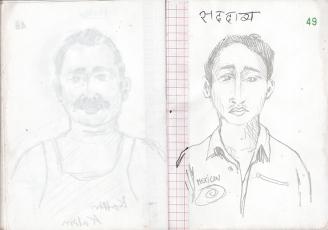 portrait n°49